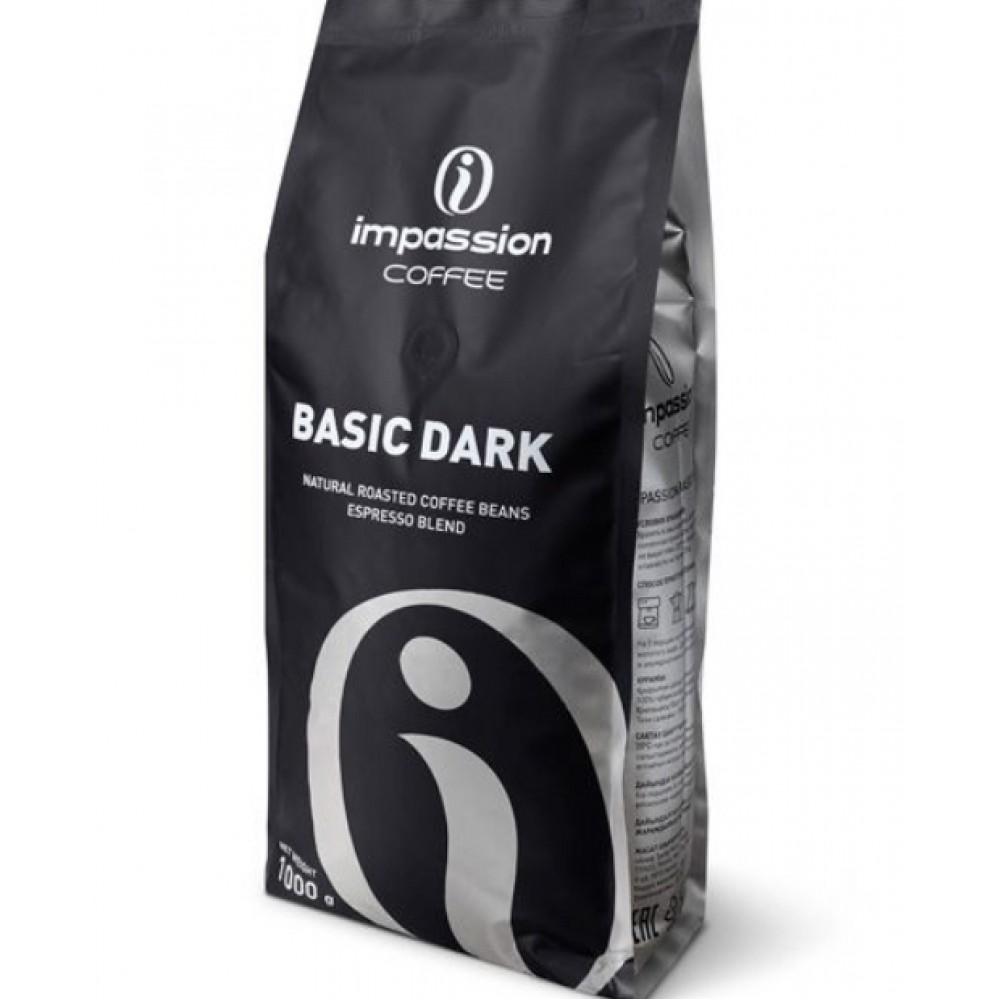 Кофе в зернах Impassion Basic Dark